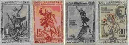 Свидетельство Евгения Марченко Marki-1940-november
